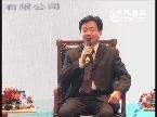 亚太新媒体高峰论坛——移动互联网应用与创新(二)