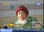 泰安:泪眼婆娑 丈夫不管孩和妻