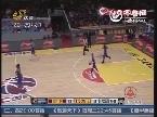 江苏中天钢铁VS黄金男篮(第三节)