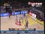 江苏中天钢铁VS黄金男篮(第一节)