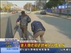 """武汉街头惊现""""啃指男"""""""