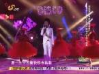 男版邓丽君搭档苑琼丹粤语演唱《漫步人生路》