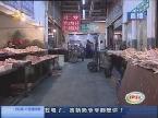 济南:生意冷淡 鸡肉市场很萧条