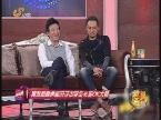 黄渤和高虎相识于中学时代卡拉OK大赛