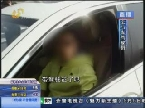 莱芜:宝马女 面对交警拒不下车