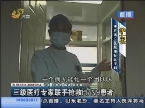 枣庄:三级医疗专家联手抢救H7N9患者