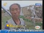 青岛:风雨后家里大棚遭了秧 保险公司不肯理赔