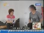 济南:不愿上学 16岁少女去打工
