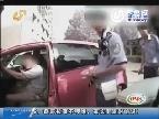潍坊:改装轿车 刹车油门焊铁棍