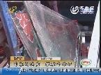 济宁:自家门头店 被砍十余刀