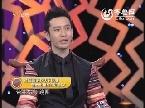 2013年07月08日《超级访问》山东小伙 黄晓明成名之路大揭秘