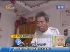 潍坊:血案!为了争房子 哥俩动了刀