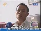 滨州:做梦娶媳妇 五天领了证