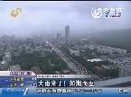 bet36体育在线::急雨如约降临泉城 交警快速出动疏导交通