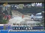 济南:村头来了个卖锅的
