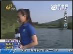 济南:长清两男子溺水身亡