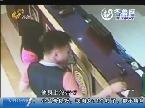 """济宁:微信聊天 招来一个""""高富帅"""""""