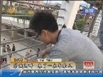 济南:护城河畔 来了一众年轻人