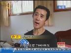 """青岛:结婚买房 跟亲妈""""借""""了九千块"""