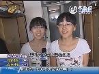 濟南:雙胞胎姐妹上大學 考分都是616