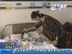 济南:女儿突患白血病 癌症母亲心急如焚