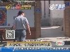 济南:人行横道 通过你得提心吊胆