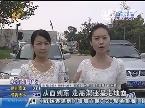济南:从西到东走高架还是走地面