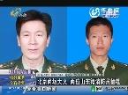 北京商场大火 两位山东籍消防员牺牲