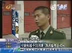 公安部授予刘洪坤 刘洪魁烈士称号