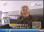 滨州:八旬孤寡老人房子被抢占 村委集合当事人当面拉清楚