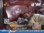 滨州:孩子得怪病 三天两头就要吐
