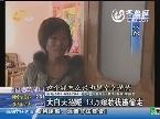 单县:大白天招贼 13万嫁妆钱被偷走