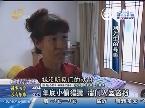 济南市:年底小偷猖獗 溜门入室盗窃