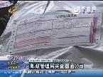 邮政管理局突查圆通公司