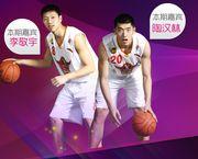 看得見的廣播:山東黃金球員李敬宇、陶漢林做客《體壇夜話》