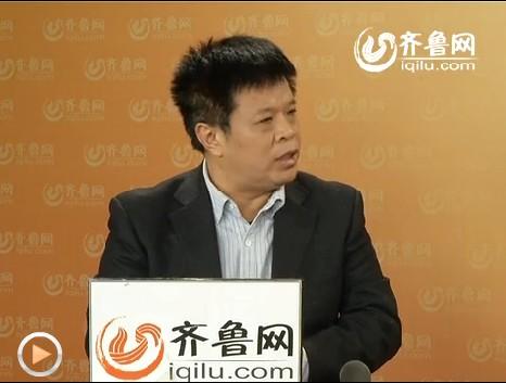 在線講壇:孔子研究院院長楊朝明談中國傳統文化