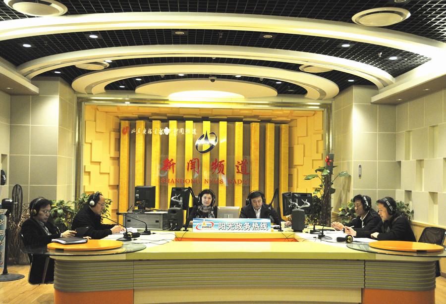 2月25日山東省商務廳做客《陽光政務熱線》