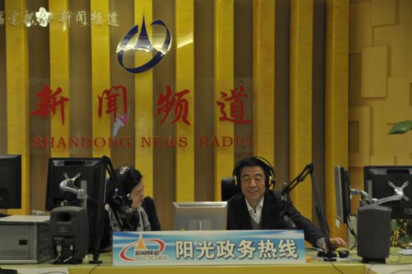 2月26日山东省文化厅做客《阳光政务热线》