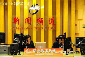 4月29日澳门送彩金网站电力集团公司做客《阳光政务热线》