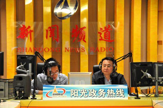 5月5日澳门送彩金网站省旅游局做客《阳光政务热线》