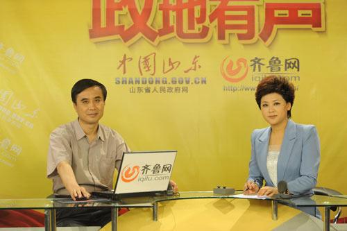 山东省安监局副局长赵卫东做客《政地有声》