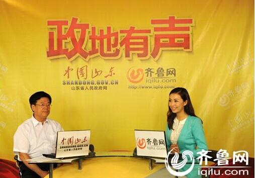 山东省质监局副局长谷源强29日做客《政地有声》