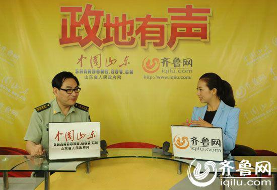 山东省公安消防总队政委刘海15日做客《政地有声》