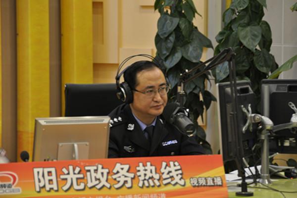 10月15日山东省交警总队做客《阳光政务热线》
