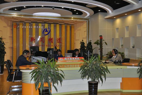 10月14日山东省盐务局做客《阳光政务热线》