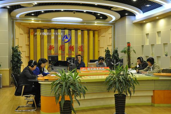 10月20日山东省国税局做客《阳光政务热线》