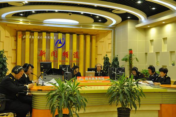 10月21日济南青岛海关做客《阳光政务热线》