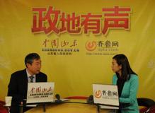 山東省海洋與漁業廳副廳長宋繼寶做客《政地有聲》