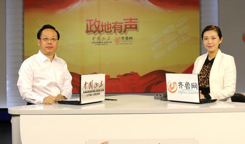 山東省林業廳廳長劉均剛做客《政地有聲》