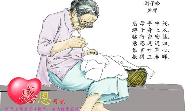 妈妈洗衣服卡通矢量